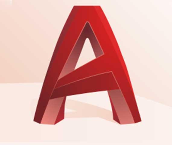 برنامج أوتوكاد Autocad 2018